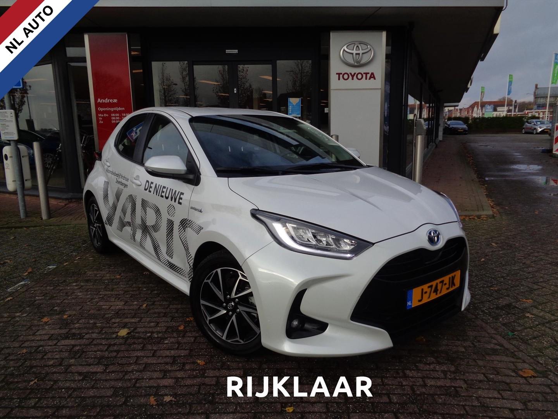 Toyota Yaris 1.5 hybrid first edition