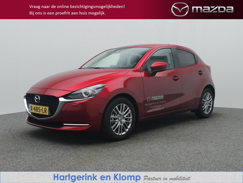 Mazda 2 1.5 luxury i-activsense automaat