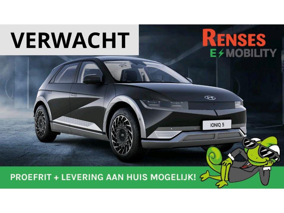 Hyundai Ioniq 5 Balance solar 73 kwh rwd // levering 2021 // dak met zonnepanelen // meest complete uitvoering