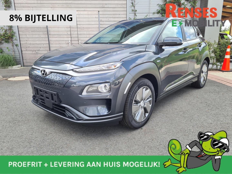 Hyundai Kona Limited 64 kwh // 8% edition