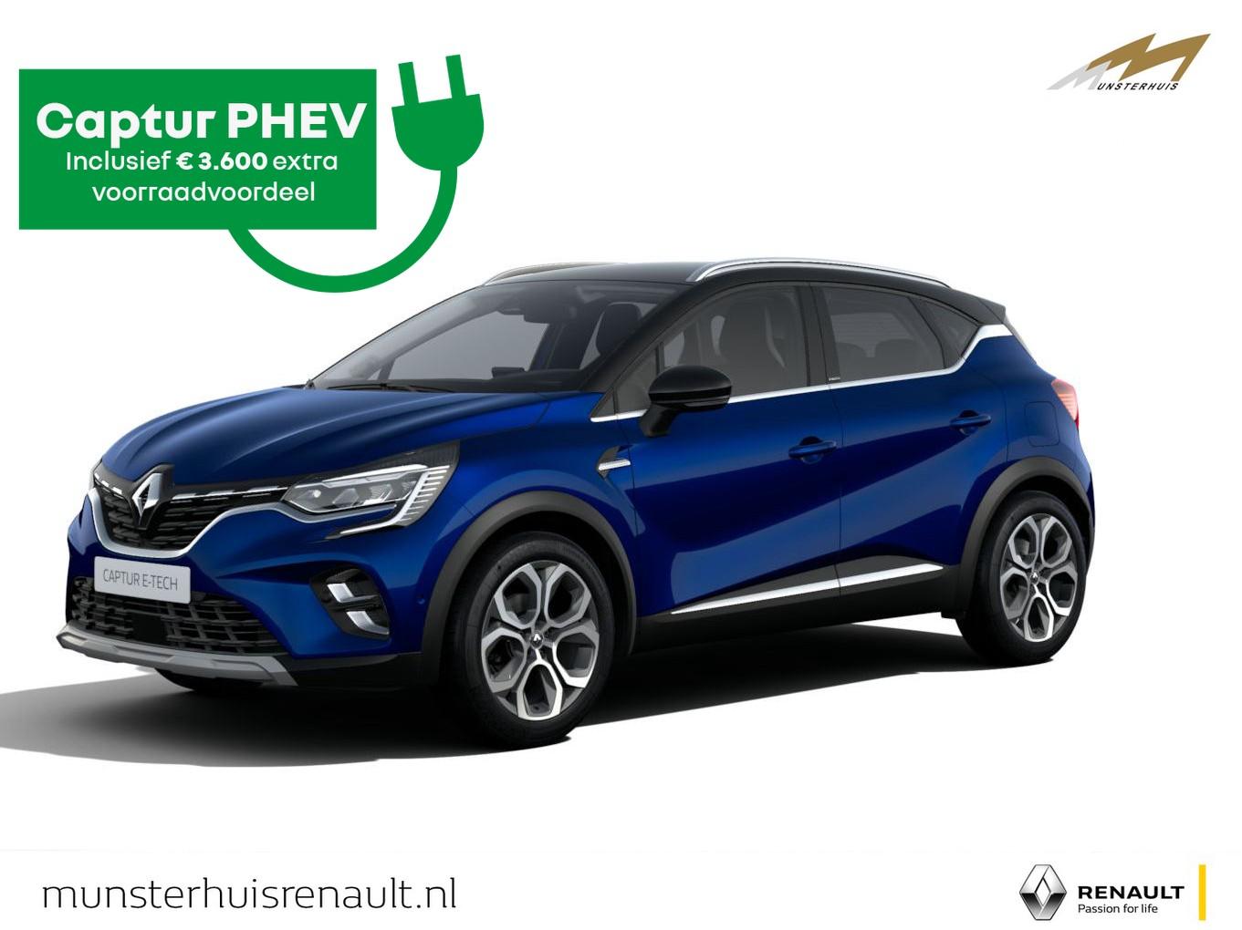 Renault Captur Plug-in hybrid 160 edition one - nieuw - extra voordeel !
